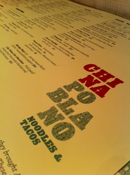 Lunch @ Jose Andres' China Poblano @ Cosmo. Who would think u cud pull off good Chinese & good Mex? This is GOOD.