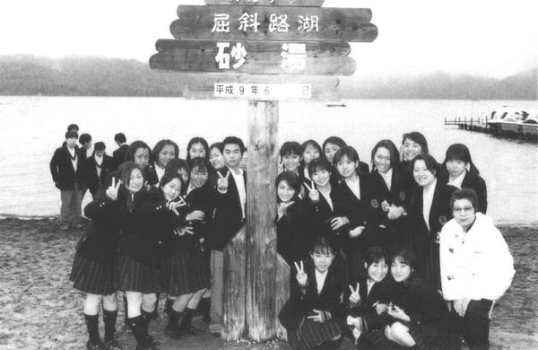 【画像あり】最近の中学生の卒業記念写真が衝撃的ニコニコ動画>1本 ->画像>166枚