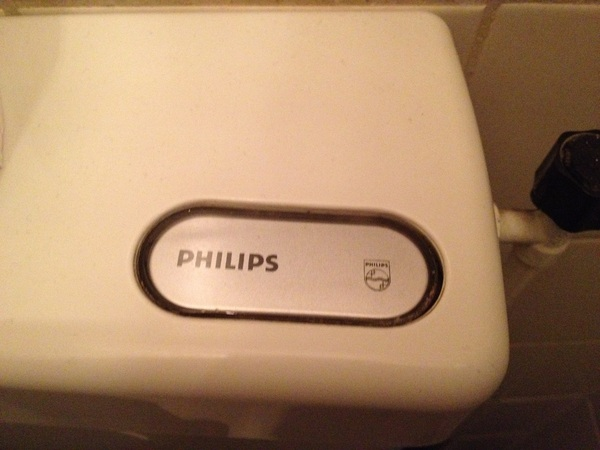 Een heuse Philips-toiletknop. Waar