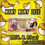 明日      だよ〜〜☺︎          遊びに               キテネ〜❤︎❤︎❤︎  #ManyManyIrie #8.23sat #clubCACTUS #何匹いるかな? #当てたらサービスあります☺︎